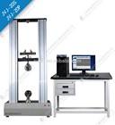 20KN Streel strut testing machine with computer