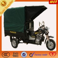 Chongqing 200cc three wheel motorcycle/ motorcycle trike cargo