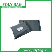 2014 middle size postage mail bags plastic envelope bag for packing