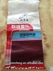 Best-Quality fertilizer/sugar/corn/cement/animal feed bag 25kg,50kg