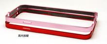 Ultra Thin Luxury bumper case for htc butterfly s