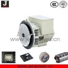 Factory price brushless ac alternator 10kw / Stamford alternator generator 10kw