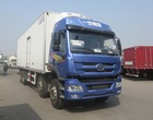 FAW 8*4 refrigerated cargo container and FRP polyurethane frozen truck body for sale