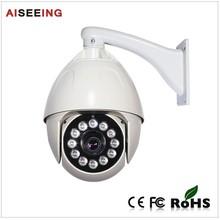 Onvif 720P Outdoor IR night vision IP PTZ Speed Dome Camera