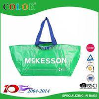Fashional Boat Shape Pp Woven Shopping Bag
