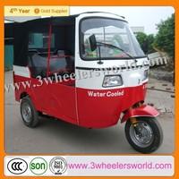 2014 China high quality low price electric or gas 200cc Bajaj motor tricycle/200cc Bajaj three wheel motorcycle/auto rickshaw