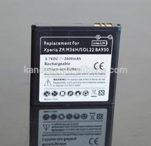 2600mAh Capacity Mobile Phone Accessories External BA950 Battery For Phone Sony Ericsson X peria ZR M36h C5503 C5502