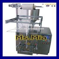Fully automatic juice powder packing machine, fruit powder packing machine, coffee powder packing machine