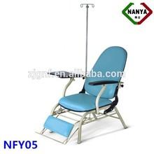 Hospital Grade Medical Blood Transfusion Chair