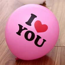 decoration joys, wedding gift scenery, Wedding Decoration latex balloon