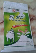 25kg PP Woven Chicken Rotisserie Bag, Sack for Feed