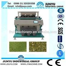 rice color sorter machine/color sorter price/soybean color sorter orange color sorter machine
