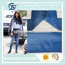 JF-V856 twill stretch cotton lycra fabric stock lot denim in china
