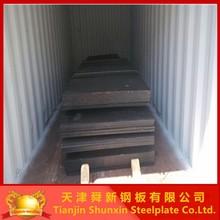 S275 CQ hot rolled steel sheet