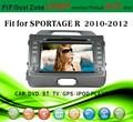 Manuel utilisateur lecteur dvd de voiture pour kia sportage 2010 fit- 2012 avec radio bluetooth gps tv dual zone pip