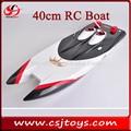 Hot 2.4 ghz remoto conrtol navio velocidade elétrica modelo rc barcos de navios rápidos