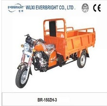 new model 200cc petrol cargo tricycle with large loading capacity