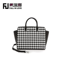 fall in love bags Pu women bags long strap shoulder bag for girls in black and white contrast color