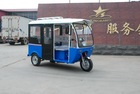 Three Wheel Motorcycle/Gas Motor Tricycle