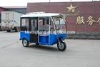 Three Wheel Motorcycle/Gas Motor Tricycle
