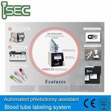 Necessary hospital device for vacuum tube
