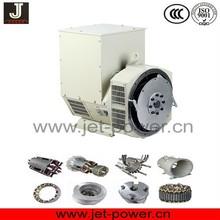 50hz/ 60hz 12v 10a ac brushless alternator 10kw 20kw 30kw 50kw 80kw 112kw