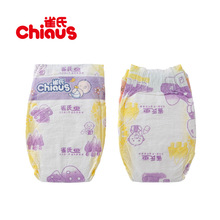 High quality smooth night use baby diaper companies looking for agents in africa