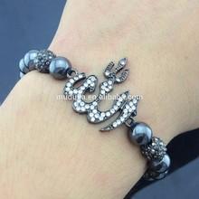 DB266 Hematite muslim islamic allah Beaded bracelet, men bracelet jewelry