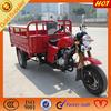 Chinese three wheel motorcycle trike chopper