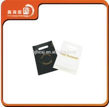 manufacture HDPE biodegradable plastic bag