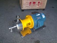 High shear emulsion homogenizing pump emulsifier