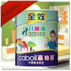 Caboli liquid emulsion uv resistant paint