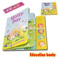 سخونة 2014 الصوت كتاب للأطفال التعلم المبكر/ تعليم الاطفال
