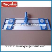 lock design aluminum mop pad