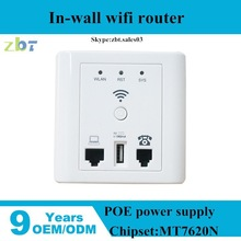300Mbps wifi wall mount access point powered by POE or 100~240V AC