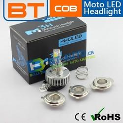 Energy Saving New Design Competitive Price Waterproof Off Road Motorcycle Headlight 12v 2500lumen