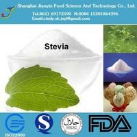 High Quality Sweetener Stevia