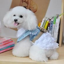 Wholesales lace +jeans princess dog pompon dress ,pet accessories,pet clothes for female dog