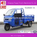 Água 200CC refrigerado triciclo, Desempenho de custo elevado motocicleta
