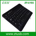 ضئيلة لوحة المفاتيح لابل من شنتشن النوافذ مع الأسعار الترويجية