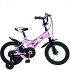 4 wheel kids bicycle pictures children bicycle for sale