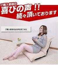Japanese furniture legless sofa baby beanbag sofa for living room