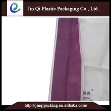 China wholesale high quality white and purple pe non-woven plastic zipper bag