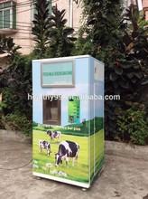 Hot sale Automatic Bulk Milk Vending Machine 400L