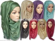 new styles glitter muslim scarf Shimmery lurex viscose glitter hijab shawl