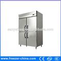 Sanye venda quente de aço inoxidável comercial explosão congelamento ge peças de geladeira com certificação CE