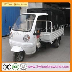 New design gasoline 150cc /200cc /250cc three wheel motorcycle