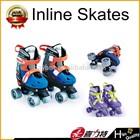 professional inline speed skate
