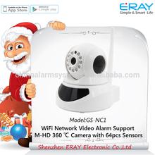 ONVIF WIFI alarm IP camera home security system