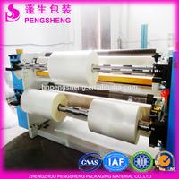 BOPP pre-EVA coated thermal lamination film